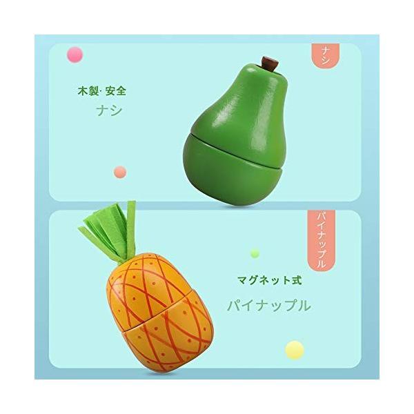 Shinymi おままごと よくばり全30種調理セット 木製 ごっこ遊び 木のおもちゃ 野菜 果物 食べ物 ピーラー まな板 包丁付き 収納木箱と収納