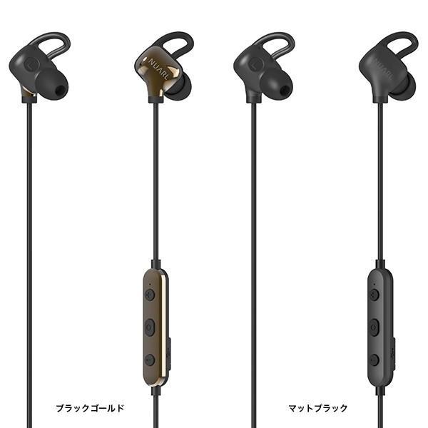 【公式ストア】NUARL NB10R2 Bluetooth/aptX/IPX7耐水/6.5h連続再生/リモコンマイク/HDSSワイヤレスステレオイヤホン(マットブラック)※延長保証+6ヶ月付|nuarl|07