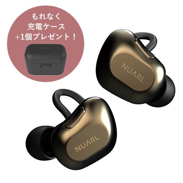 NUARL NT01A Bluetooth5/aptX対応/IPX4耐水/連続10h再生/完全ワイヤレスイヤホン(ブラックゴールド) 延長保証+6ヶ月付|nuarl