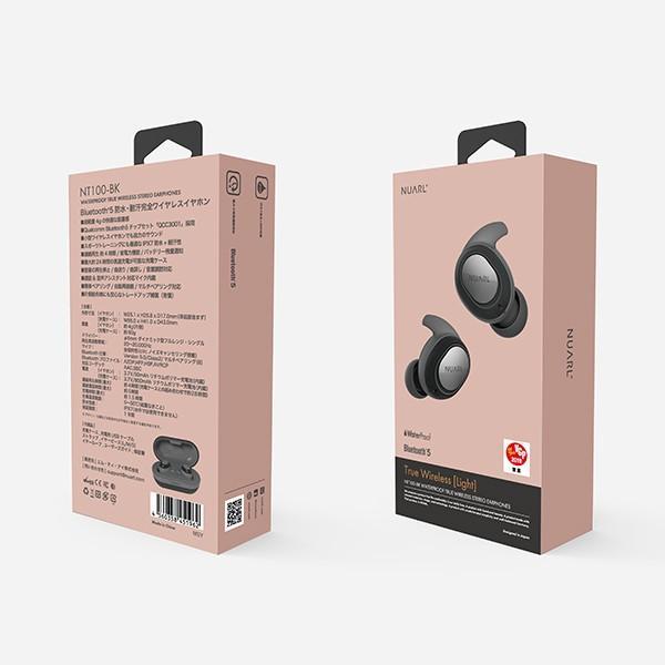 【公式ストア】NUARL NT100 IPX7防水/4h再生/マイク付/軽量4g//Bluetooth5/左右独立ステレオ/完全ワイヤレスイヤホン(ブラック)※延長保証+6ヶ月付|nuarl|05