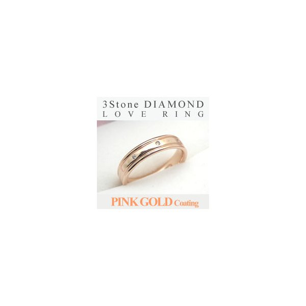 リング 指輪 レディース ダイヤモンド トリロジー リング シルバー ダイヤ 指輪 女性 人気 誕生日  プレゼント ギフト セール