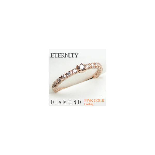 リング 指輪 レディース ダイヤモンド エタニティ リング シルバー ダイヤ ストレート 指輪 女性 人気 誕生日 プレゼント ギフト セール