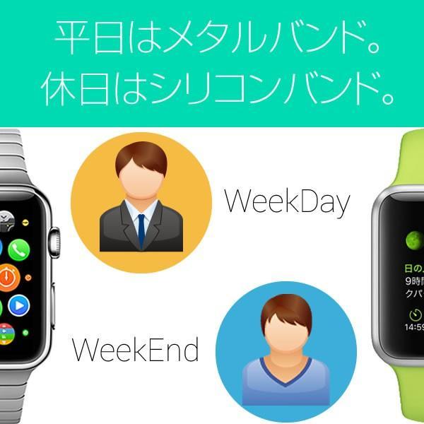 AppleWATCH用 アップルウォッチ ステンレスメッシュバンド 時計 おしゃれ 装飾 デザイン 仕事用|numbers|02