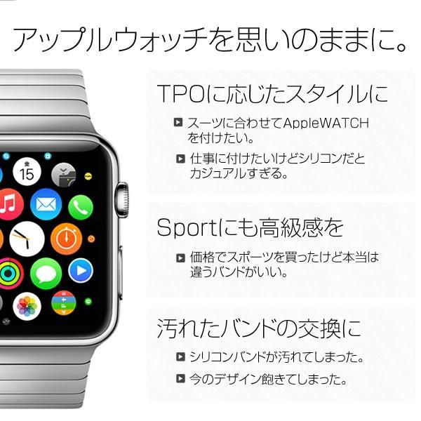 AppleWATCH用 アップルウォッチ ステンレスメッシュバンド 時計 おしゃれ 装飾 デザイン 仕事用|numbers|03