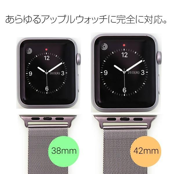 AppleWATCH用 アップルウォッチ ステンレスメッシュバンド 時計 おしゃれ 装飾 デザイン 仕事用|numbers|04