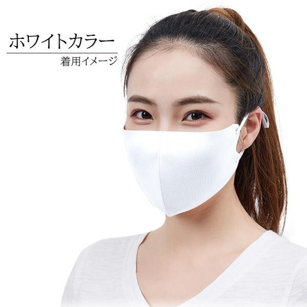 即納 アイスマスク 夏用 接触冷感マスク 3枚セット コーティング 洗える 涼感 涼しい ひんやりウィルス対策 飛沫感染対策 国内発送 紐調節 numbers 08