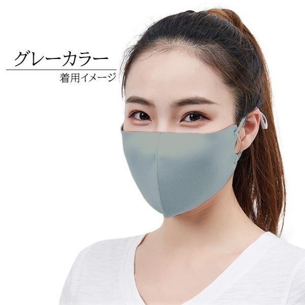 即納 アイスマスク 夏用 接触冷感マスク 3枚セット コーティング 洗える 涼感 涼しい ひんやりウィルス対策 飛沫感染対策 国内発送 紐調節 numbers 10