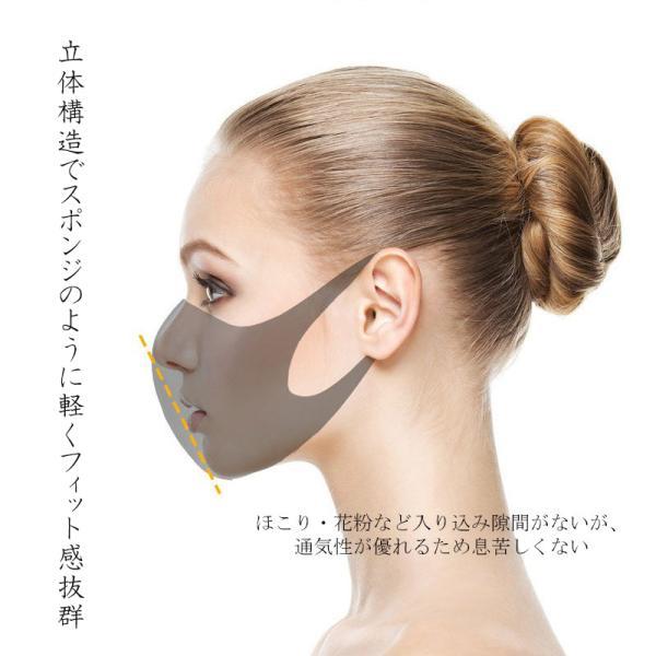 即納 アイスマスク 夏用 接触冷感マスク 3枚セット コーティング 洗える 涼感 涼しい ひんやりウィルス対策 飛沫感染対策 国内発送 紐調節 numbers 03