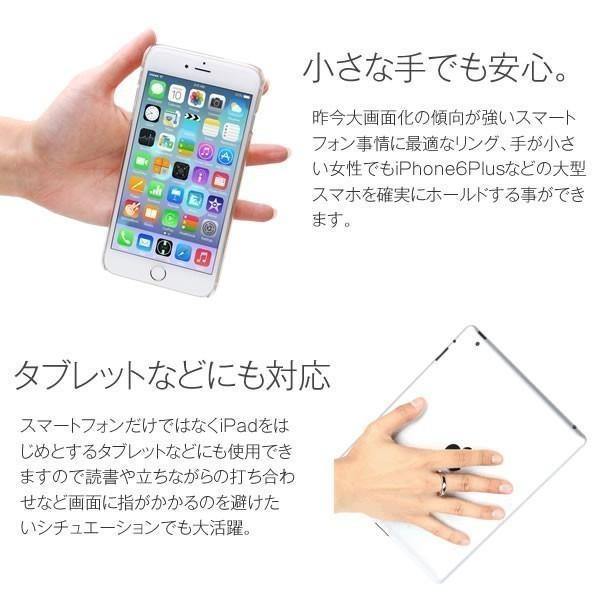 スマホリング 全機種対応 iPhone Galaxy Xperia AQUOSPHONE 落下防止 ass Mouse FUCK ファック ネズミッキー パロディ デザイン 可愛い|numbers|08
