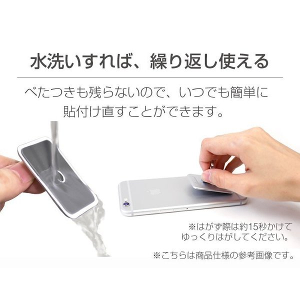 スマホリング 全機種対応 iPhone Galaxy Xperia AQUOSPHONE 落下防止 ass Mouse FUCK ファック ネズミッキー パロディ デザイン 可愛い|numbers|09