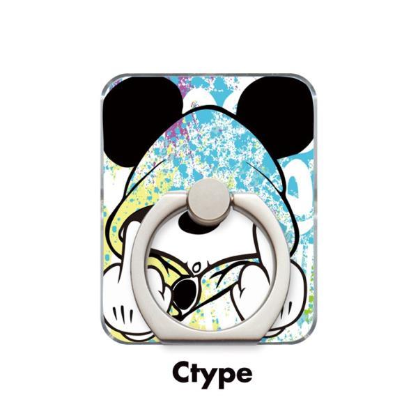スマホリング 全機種対応 iPhone Galaxy Xperia AQUOSPHONE 落下防止 ass Mouse FUCK ファック ネズミッキー パロディ デザイン 可愛い|numbers|04