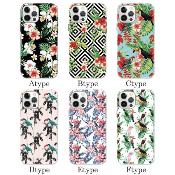 全機種対応 iPhone11 11pro Galaxy Xperia AQUOSPHONE アロハ柄 ボタニカル ヤシ ヤシの木柄 植物 ALOHA ハワイ 海 デザイン おしゃれ トレンド|numbers|02