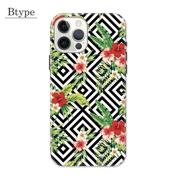 全機種対応 iPhone11 11pro Galaxy Xperia AQUOSPHONE アロハ柄 ボタニカル ヤシ ヤシの木柄 植物 ALOHA ハワイ 海 デザイン おしゃれ トレンド|numbers|04