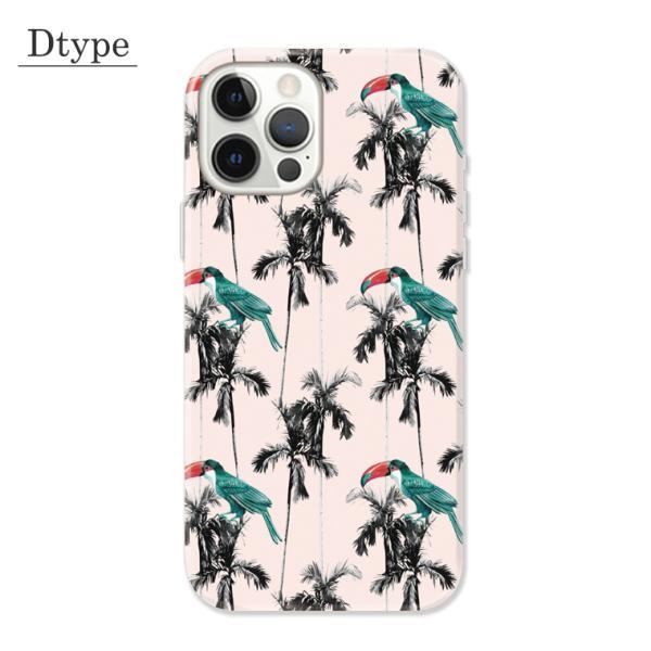全機種対応 iPhone11 11pro Galaxy Xperia AQUOSPHONE アロハ柄 ボタニカル ヤシ ヤシの木柄 植物 ALOHA ハワイ 海 デザイン おしゃれ トレンド|numbers|06