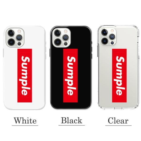 全機種対応 スマホ ケース iPhone11 11pro Galaxy Xperia AQUOSPHONE 完全オーダーメイド ボックスロゴ おしゃれ デザイン 名入れ numbers 02