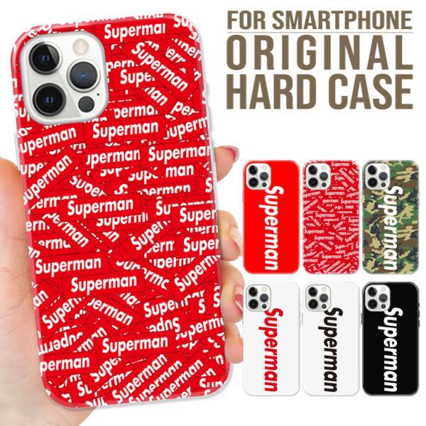 全機種対応 スマホ ケース iPhone11 11pro Galaxy Xperia AQUOSPHONE ボックスロゴ Superman デザイン パロディ|numbers