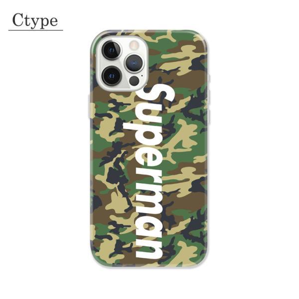 全機種対応 スマホ ケース iPhone11 11pro Galaxy Xperia AQUOSPHONE ボックスロゴ Superman デザイン パロディ|numbers|04