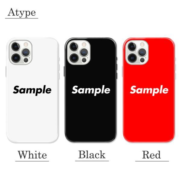 全機種対応 スマホ ケース iPhone11 11pro Galaxy Xperia AQUOSPHONE 名入れ 完全オーダーメイド 世界に一つだけ BOXロゴ おしゃれ デザイン|numbers|02