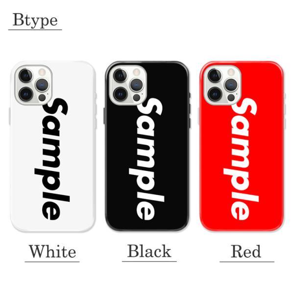 全機種対応 スマホ ケース iPhone11 11pro Galaxy Xperia AQUOSPHONE 名入れ 完全オーダーメイド 世界に一つだけ BOXロゴ おしゃれ デザイン|numbers|03