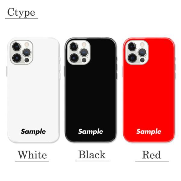 全機種対応 スマホ ケース iPhone11 11pro Galaxy Xperia AQUOSPHONE 名入れ 完全オーダーメイド 世界に一つだけ BOXロゴ おしゃれ デザイン|numbers|04