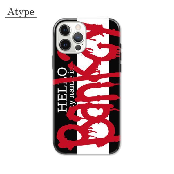 全機種対応 iPhoneSE 11 Pro Galaxy Xperia AQUOSPHONE バンクシー BANKSY ストリートアート Hello my name is ストリート系 numbers 03