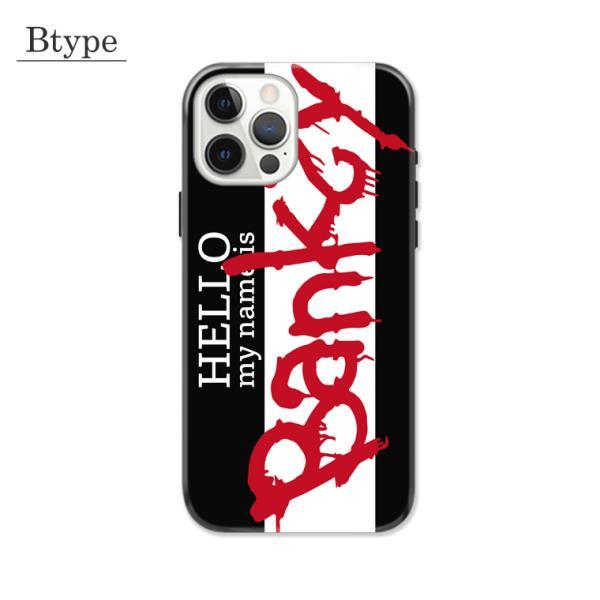 全機種対応 iPhoneSE 11 Pro Galaxy Xperia AQUOSPHONE バンクシー BANKSY ストリートアート Hello my name is ストリート系 numbers 04