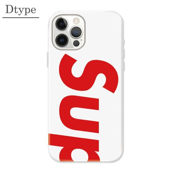 全機種対応 スマホ ケース iPhone11 11pro Galaxy Xperia AQUOSPHONE ボックスロゴ Superman デザイン パロディ|numbers|05
