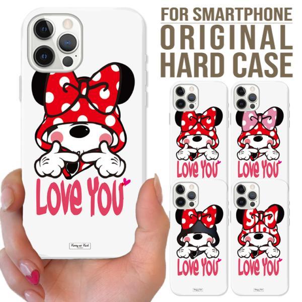 全機種対応 スマホ ケース iPhone11 11pro Galaxy Xperia AQUOSPHONE LOVE YOU Mouse 女の子 GIRL ネズミッキー パロディ デザイン 可愛い|numbers