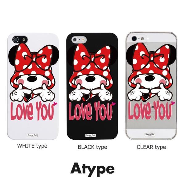 全機種対応 スマホ ケース iPhone11 11pro Galaxy Xperia AQUOSPHONE LOVE YOU Mouse 女の子 GIRL ネズミッキー パロディ デザイン 可愛い|numbers|02