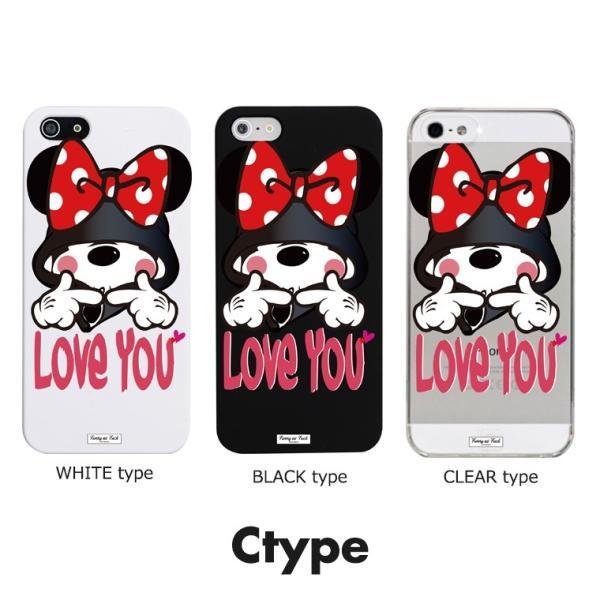 全機種対応 スマホ ケース iPhone11 11pro Galaxy Xperia AQUOSPHONE LOVE YOU Mouse 女の子 GIRL ネズミッキー パロディ デザイン 可愛い|numbers|04