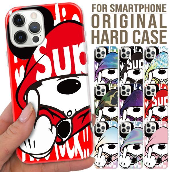 全機種対応 スマホ ケース iPhone11 11pro Galaxy Xperia AQUOSPHONE ass Mouse FUCK ファック ネズミッキー パロディ おもしろ デザイン 可愛い|numbers