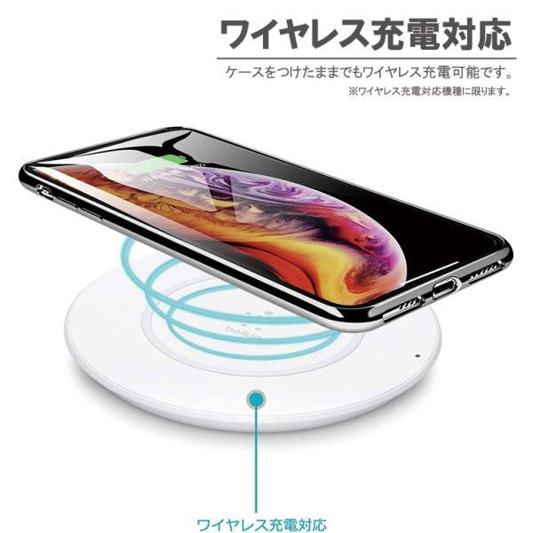 全機種対応 スマホ ケース iPhone11 11pro Galaxy Xperia AQUOSPHONE ass Mouse FUCK ファック ネズミッキー パロディ おもしろ デザイン 可愛い|numbers|12