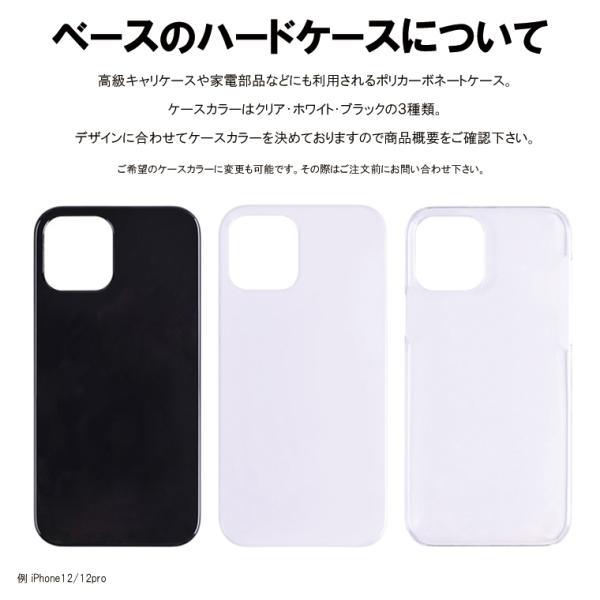 全機種対応 スマホ ケース iPhone11 11pro Galaxy Xperia AQUOSPHONE ass Mouse FUCK ファック ネズミッキー パロディ おもしろ デザイン 可愛い|numbers|13