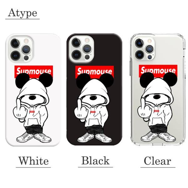 全機種対応 スマホ ケース iPhone11 11pro Galaxy Xperia AQUOSPHONE Supmouse FUCK ファック ネズミッキー パロディ おもしろ デザイン 可愛い numbers 02