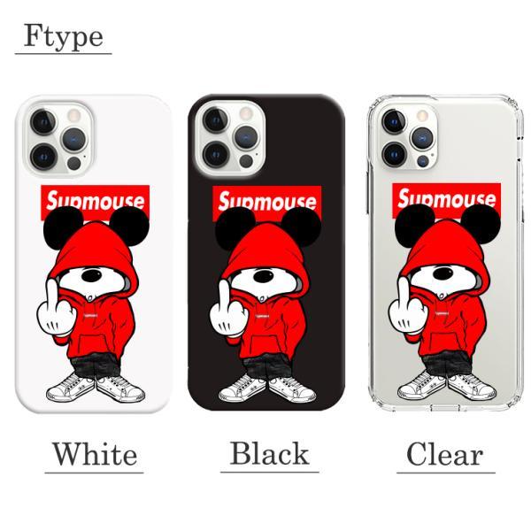 全機種対応 スマホ ケース iPhone11 11pro Galaxy Xperia AQUOSPHONE Supmouse FUCK ファック ネズミッキー パロディ おもしろ デザイン 可愛い numbers 07