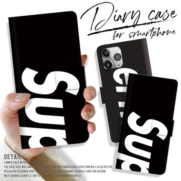全機種対応 手帳型 iPhone11 ケース iPhone Superme 大人気 パロディ モード おしゃれ トレンド ボックスロゴ  好き必見|numbers
