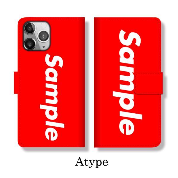 全機種対応 手帳型 iPhone11 ケース iPhone Galaxy Xperia AQUOSPHONE 名入れ 完全オーダーメイド 世界に一つだけ BOXロゴ おしゃれ デザイン 好き必見 numbers 02