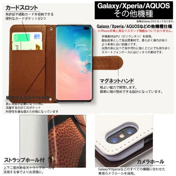 全機種対応 手帳型 iPhone11 ケース iPhone Galaxy Xperia AQUOSPHONE 名入れ 完全オーダーメイド 世界に一つだけ BOXロゴ おしゃれ デザイン 好き必見 numbers 06
