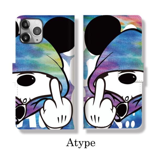 全機種対応 手帳型 iPhoneSE ケース iPhone Galaxy Xperia AQUOSPHONE ass Mouse FUCK ファック ネズミッキー パロディ おもしろ デザイン 可愛い|numbers|03