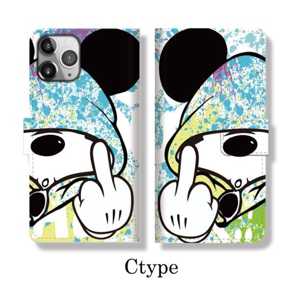 全機種対応 手帳型 iPhoneSE ケース iPhone Galaxy Xperia AQUOSPHONE ass Mouse FUCK ファック ネズミッキー パロディ おもしろ デザイン 可愛い|numbers|05