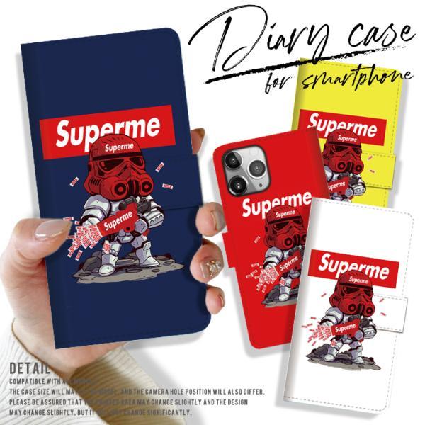 全機種対応 手帳型 iPhoneSE pro Xperia Galaxy ダース スター 悪役 ボックスロゴ Superman パロディ Superme デザイン スマホ ケース おしゃれ|numbers