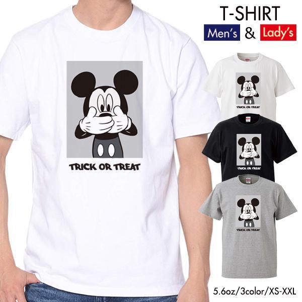 ストリート大人気ブランドTシャツ FUCK Not say TRICK OR TREAT トリックオアトリート パロディ 大人気 オシャレ トレンド マウス|numbers