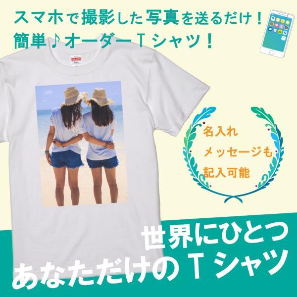 世界に一つだけの オーダーメイド Tシャツ 名入れ メッセージ 記入可能 Tシャツ メンズ レディース キッズ ユニセックス デザイン 記念 numbers