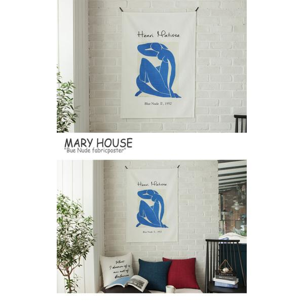 マリーハウス タペストリー MARY HOUSE Blue Nude fabricposte ブルーヌード