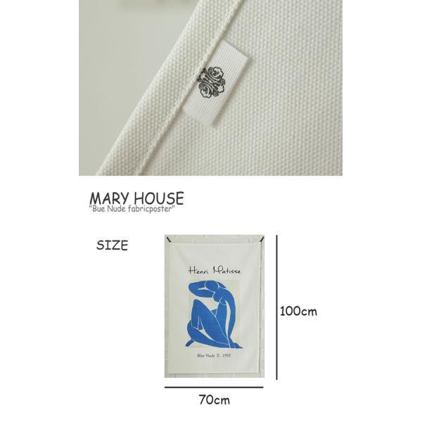 マリーハウス タペストリー MARY HOUSE Blue Nude fabricposte ブルー