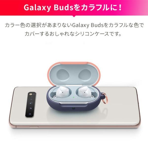 Galaxy Buds Galaxy Buds+ ケース カラビナ リング 付 elago SILICONE HANG CASE お取り寄せ|nuna-ys|02