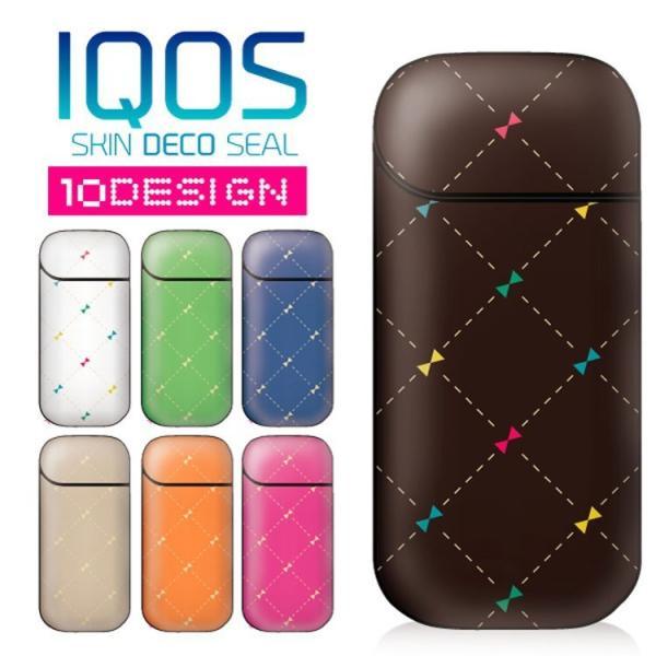 キルティング iQOS シール アイコス ステッカー iqosデコシール 両面 保護フィルム 電子タバコ ケース レザーケース や カバー の変わりに
