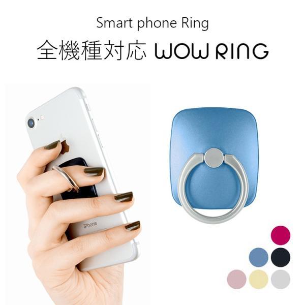 スマホリング iPhone Galaxy Xperia 全機種対応 Mercury Wow Ring スタンド 落下防止 メタル おしゃれ 指輪型|nuna-ys