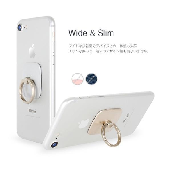 スマホリング iPhone Galaxy Xperia 全機種対応 Mercury Wow Ring スタンド 落下防止 メタル おしゃれ 指輪型|nuna-ys|04