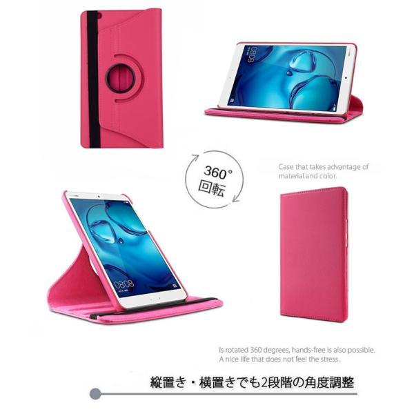 dtab カバー d01J dtab Compact d-01J ケース MediaPad M3 カバー 360°回転式 カラフル 手帳型 スタンド PU レザー nuna-ys 02